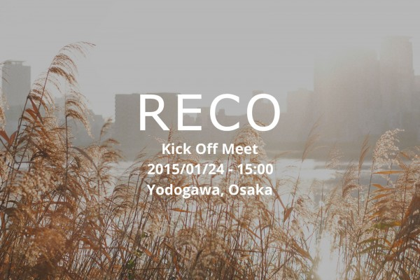 0124-kick-off-meet-2