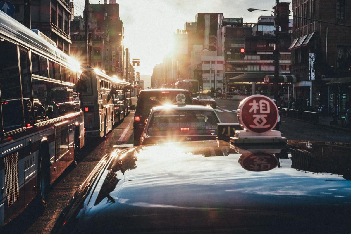 Kyoto Sunset vibes