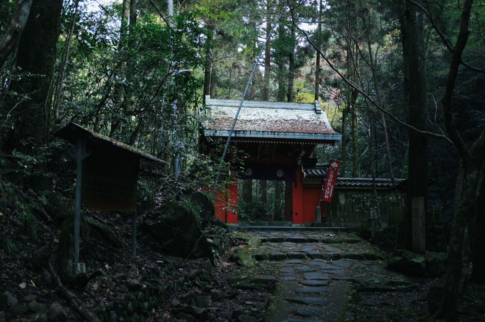 miki-location-026
