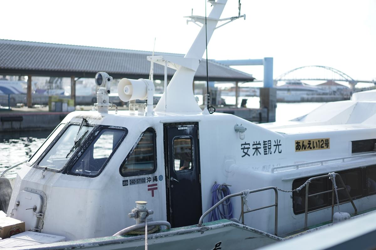 gaku_yaeyama_v01_014