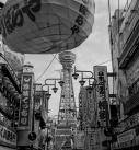 撮り続けたい街「大阪」