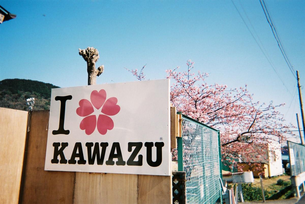 TakashiYasui-FH000012