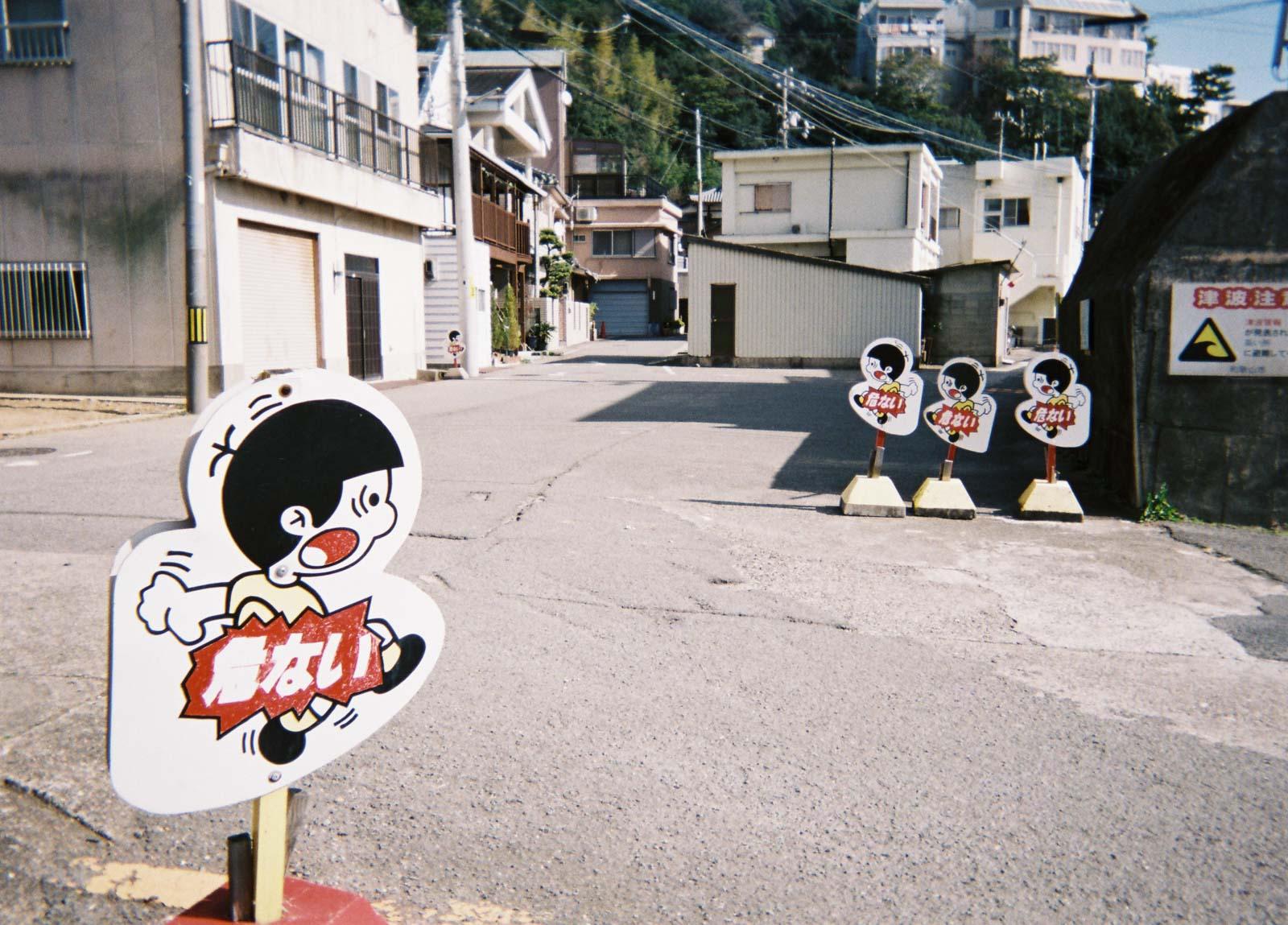 utsuru_mik_snap-018