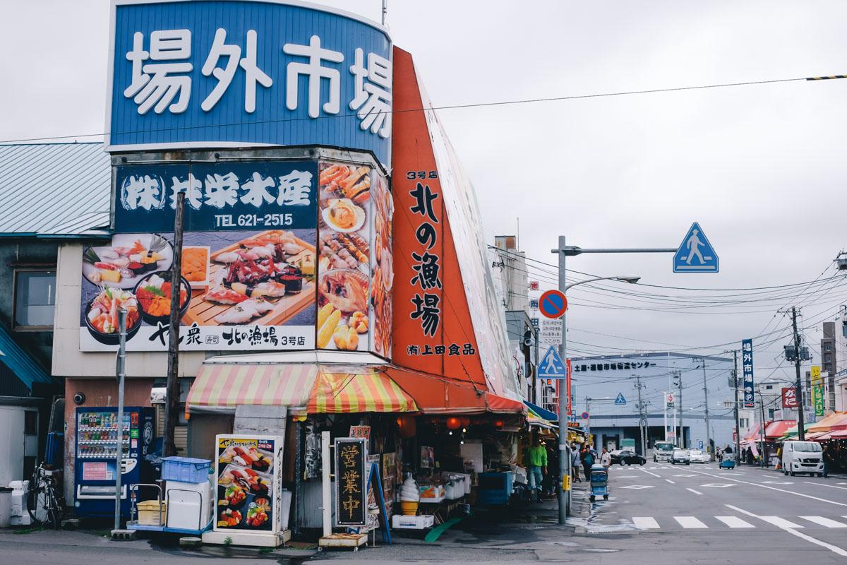 TakashiYasui-Hokkaido-57