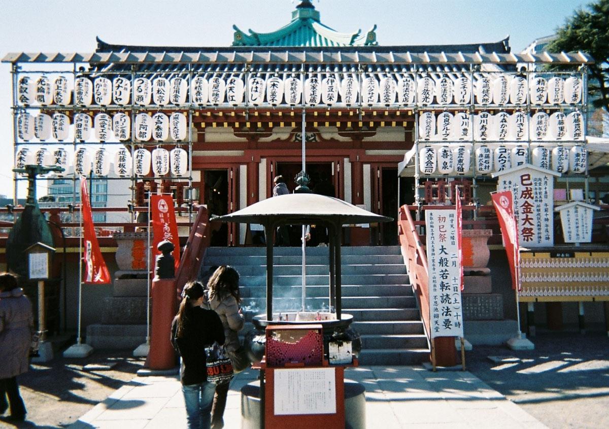 TakashiYasui-FH000029