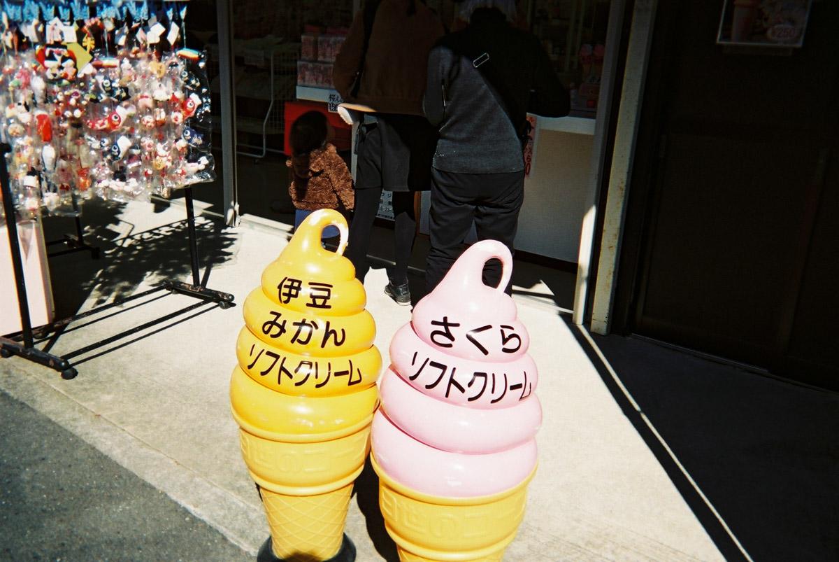 TakashiYasui-FH010017